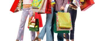 покупки в Китае